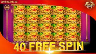 918KISS ใจดี 40 ฟรีเกมส์ สล็อต JIN QIAN WA บวกโหดๆ 100,000 !!