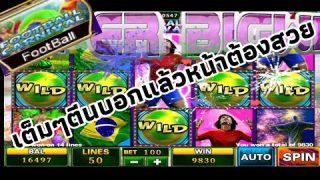 ล่าเงิน 10,000 !! ปั่นสล็อต #Bankerwin45 #918kiss #สล็อตแตก