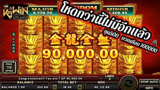 Joker slotxo Mulan สล็อตฟรีเครดิต ทุนหลัก100กำไรหลัก1,000