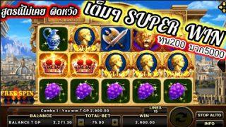 Joker123 Xo Slot  Roma Fafa117 สล็อตโรม่า ทุน200